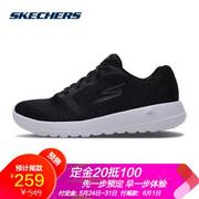 618預售: Skechers 斯凱奇 54607 男士休閑運動鞋 * 318元包郵'