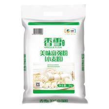 香雪 美味富强粉 面粉 5kg 17.9元