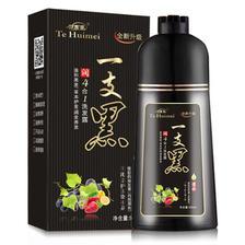 染发剂植物一洗黑洗发水纯自然黑500ml 券后¥28