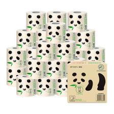 心相印 竹派竹π竹浆本色纸卷纸3层125克*27粒(整箱售卖) *4件 139.6元(合34.