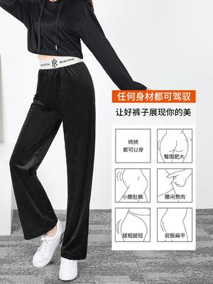 金丝绒垂感阔腿裤女直筒高腰显瘦 券后29元