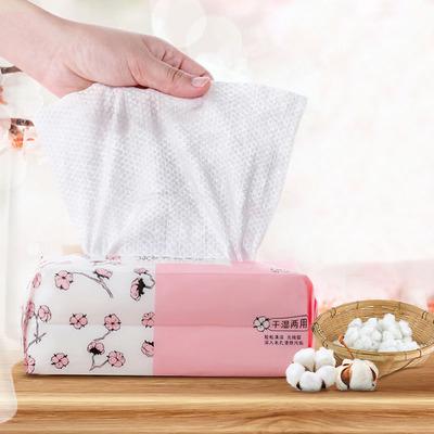爆款返场 纯棉抽取式面巾纸50抽 券后5.8元