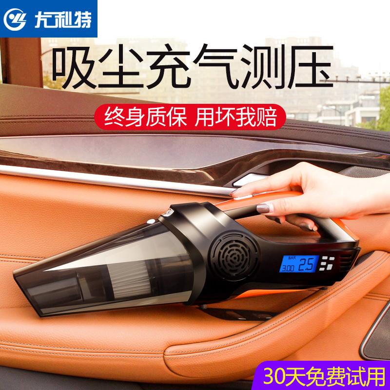 车载吸尘器充气打气泵强力专用两用汽车小型车用家用大功率四合一  券后59元