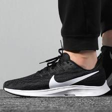 耐克男鞋2019夏季新款AIR ZOOM气垫鞋飞马运动鞋跑步鞋AQ2203-002 559元