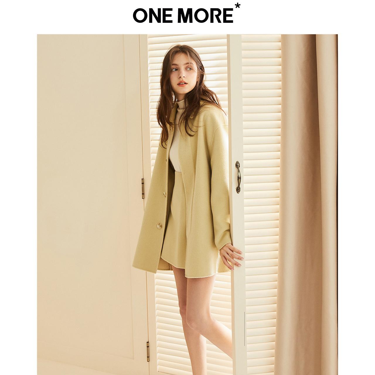 ONE MORE2019秋季新款毛呢大衣外套女中款秋冬时尚A字半身短裙 249.9元