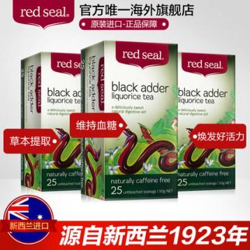 【临期清仓】维持血糖平衡:Red Seal 红印 黑爵士茶 25包/盒*3盒 49元包邮 需用60元优惠券(折合16.33元/盒)