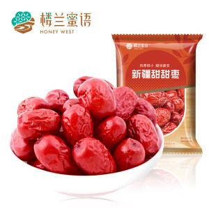 楼兰蜜语旗舰店 新疆灰枣500g 5.9元包邮 白菜价