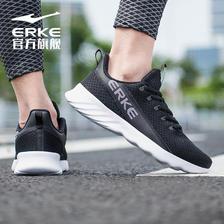 ERKE 鸿星尔克 11119103289 男款运动鞋 81元包邮(需用券)