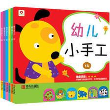 凑单品: 《邦臣小红花:幼儿小手工套装 第一辑》(共6册) 7.35元