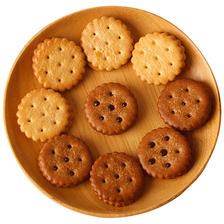 网红零食 黑糖味麦芽饼干40包 券后8.8元