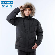 迪卡侬(DECATHLON) WED'ZE SLIDE 800 WARM 滑雪羽绒服 569.9元