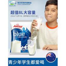 新西兰国民品牌 安佳 成人全脂奶粉 1kg 59元包邮