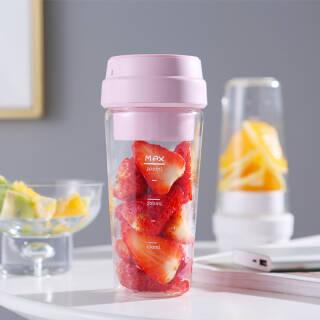 佳佰 榨汁机星果杯 料理榨汁果汁机家用全自动水果小型榨汁杯电动便携式迷你充电 粉色 146.5元
