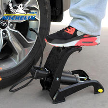 ¥96 米其林便携车用双缸充气泵汽车电动打气泵脚踏式打气筒车载充气宝