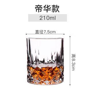 洋酒杯烈酒杯啤酒杯 帝华款 9.8元