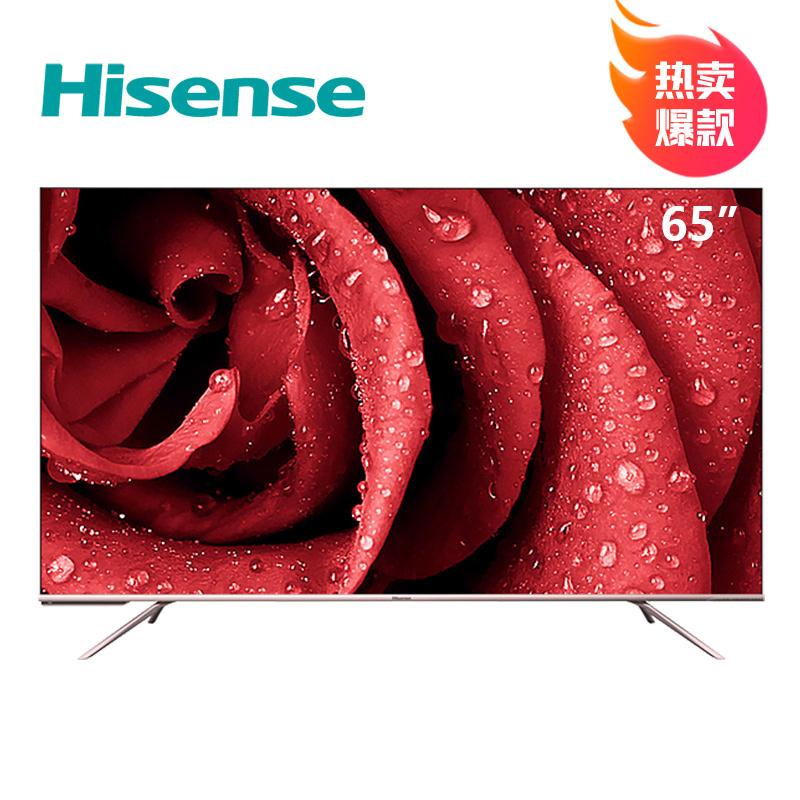 双11预售: Hisense 海信 65E52D 65英寸 液晶电视 3999元包邮(21日前2小时付定金,双十一付尾款)