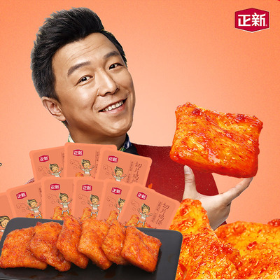 第二件6元黄渤推荐正新香辣鸡排160g 券后10.9元