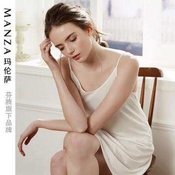 芬腾旗下 玛伦萨 女士性感简约纯色薄款吊带睡裙 2色 4.7折 ¥28