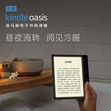 新品预售:新一代亚马逊Kindle Oasis电子书阅读器 2399元
