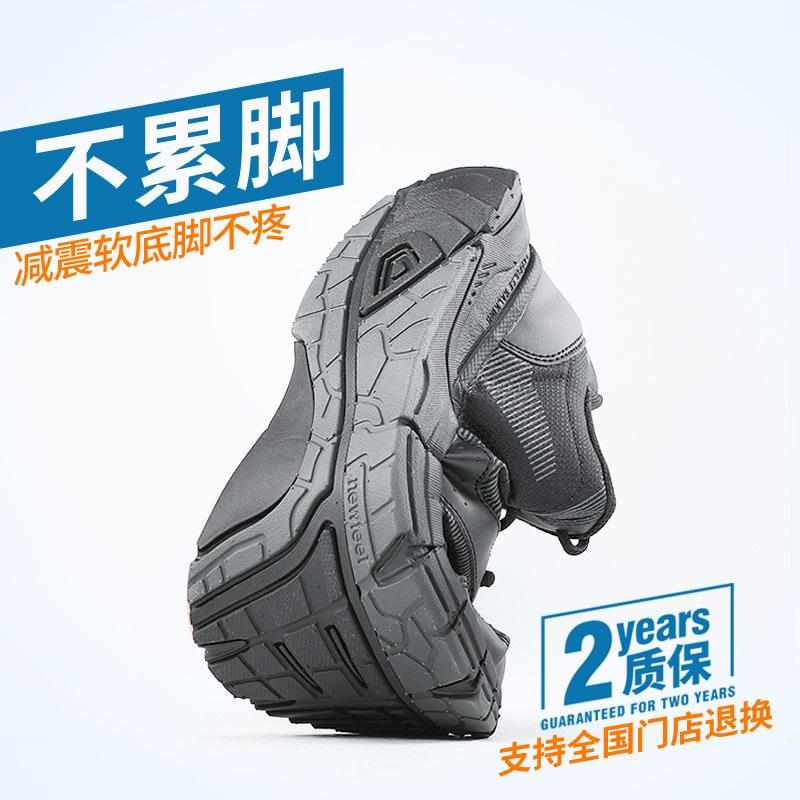 迪卡侬旗舰店 运动鞋男秋季黑色官方正品轻便透气男鞋休闲鞋FEEL 84元
