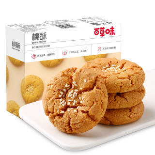 百草味 桃酥146g/盒 传统特产糕点饼干小吃休闲零食点心 *13件 106.7元(合8.21元/件)