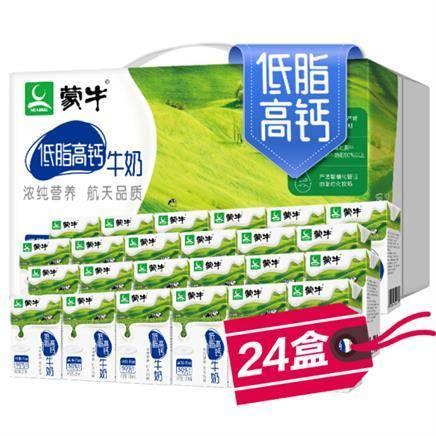 ¥37.92 蒙牛 低脂高钙牛奶 250ml*24盒