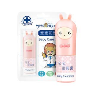 惠氏小狮子 婴儿润唇膏 WR151 5g 89.01元(合9.89元/件)