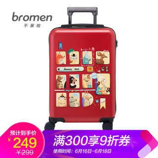 不莱玫(bromen bags)巴士拉杆箱万向轮行李箱男女旅行箱 磨砂红 16英寸 277元