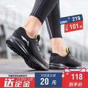 LI-NING 李寧 御風V2 ARHN239 男款跑步鞋 118元(21日付定金,11月11日付尾款) ¥118'
