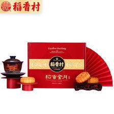 稻香村金月6饼6味300g ¥10