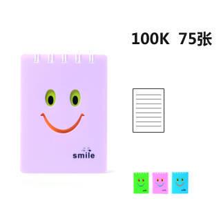 京东PLUS会员:SHEN SHI 申士 线圈本 可爱糖果色 紫色 100K 2.8元