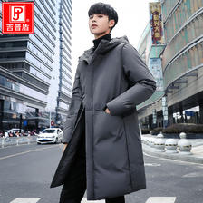 ¥99 吉普盾 男士羽绒服中长款外套