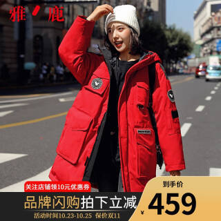 雅鹿羽绒服女2019新款中长款反季工装加厚大鹅外套冬装潮Y 红色 M/160 759元