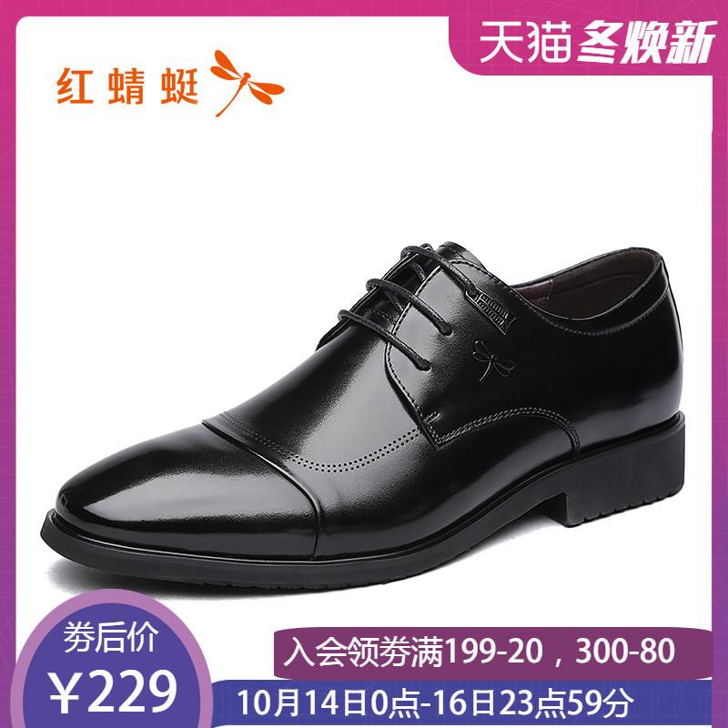 红蜻蜓旗舰店男鞋春季2019新款商务正装男低帮青年英伦牛皮鞋子男 189元