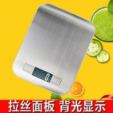 电子秤厨房秤烘焙秤家用蛋糕食物秤5公斤不锈钢拉丝秤面克秤食物秤LCD背光
