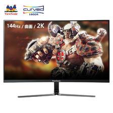 ¥1598 ViewSonic 优派 VX2758-2KC-PRO 27英寸 VA曲面电竞显示器(2560x1440、1800R、144Hz