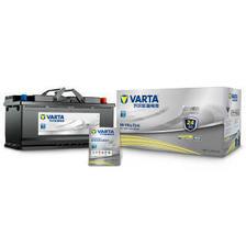 VARTA 瓦尔塔 汽车电瓶蓄电池银标110-20 12V 奥迪A8Q7A6LA4LA5 1283元