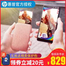 惠普(HP) sprocket 200 手机照片打印机  券后569元