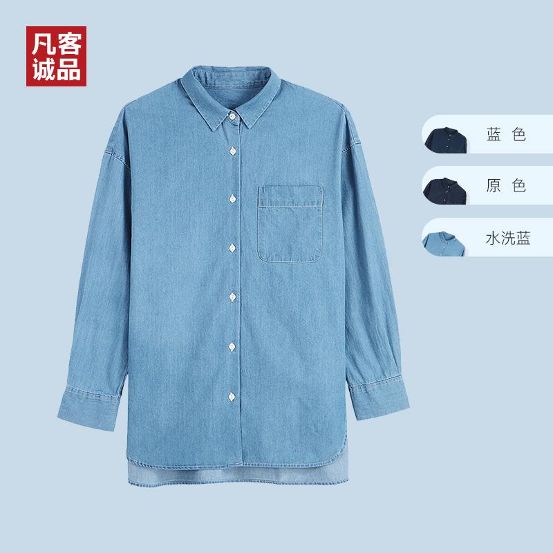 ¥64 VANCL 凡客诚品 1093355 女士纯棉牛仔衬衫