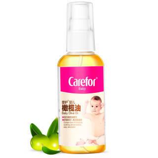 爱护(Carefor)婴儿橄榄油100ml(泵装)抚触护肤 宝宝润肤乳露按摩油 *10件 119元(合11.9元/件)
