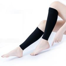 医护款防静脉曲张 弹力裤袜护腿膝 7.8元包邮