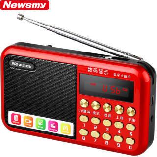 纽曼(Newsmy)L56 收音机 老年人老人充电式插卡迷你小音响便携式mp3随身听校园广播 电脑音箱 红色 47元