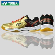 日本 Yonex 尤尼克斯 羽毛球鞋  券后198元