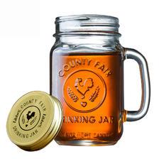 Libbey 利比 复古公鸡杯 带柄玻璃罐头杯 送吸管/勺+2个杯盖  券后14.9元