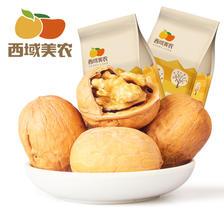 新货西域美农_薄皮核桃250g*2袋 新疆零食特产坚果核桃非纸皮 券后12.99元