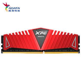 威刚(ADATA)DDR4 2666 8GB 台式机内存 XPG-威龙系列Z1 (红色) 259元