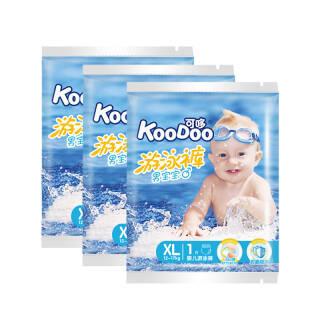 KooDoo 可哆 3XL6101B 游泳裤 XL3片  券后7.58元