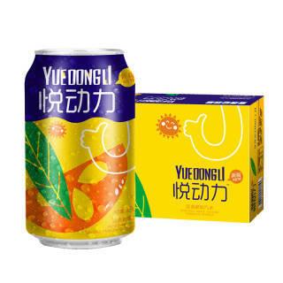 悦动力 果味汽水 碳酸饮料 清爽橙味 橙汁 330ml*24罐 整箱装 *3件 63.48元(合21.16元/件)