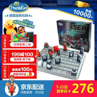 Thinkfun 儿童益智玩具激光镭射象棋 战术意识训练  券后276元