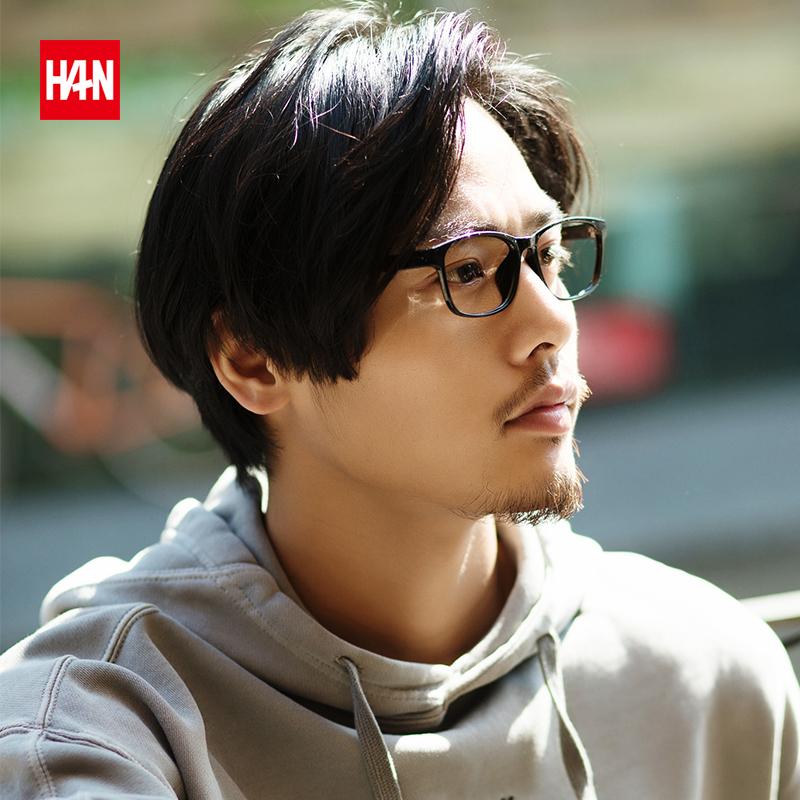 HAN汉 超轻男女眼镜框+1.56防蓝光镜片  券后38元